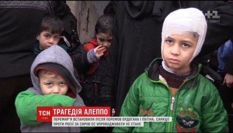У Сирії вдруге спробували домогтись перемир'я, аби вивезти мирних жителів