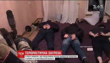 Российские спецслужбы сообщили о задержании возможных террористов