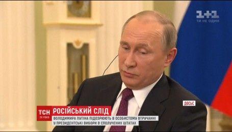 Путин вмешивался в президентские выборах в США - NBC News