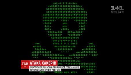 "Работу сайта ""Укрзализныци"" парализовали хакеры"