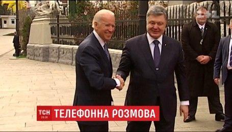 Петр Порошенко и Джо Байден обсудили по телефону выполнения Минских соглашений