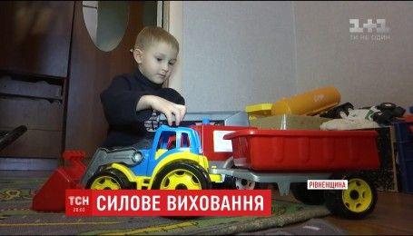 На Рівненщині мама 5-річного хлопчика написала заяву про побиття дитини в садочку