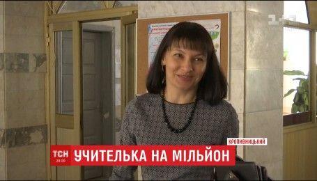 Кропивничанка Анна Дудич поборется за первенство в рейтинге лучших учителей мира
