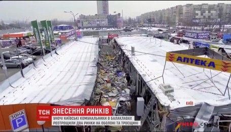 Бульдозеры и люди в балаклавах громили торговые палатки на столичных рынках