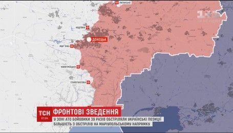 Мариупольское направление остается самым горячим участком фронта