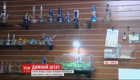 81-летняя женщина первой купила легальную марихуану в Аляске