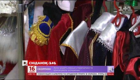Где и за сколько украинцы покупают карнавальные костюмы для детей