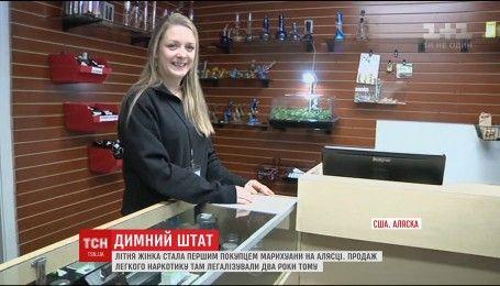 У найбільшому місті Аляски відкрили легальний магазин марихуани