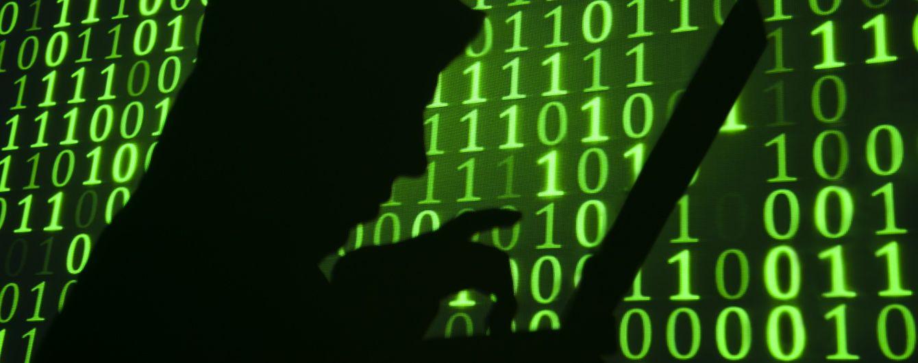Хакер виклав нову порцію інформації про Демократичну партію США