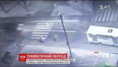 У Львові чоловік збив жінку на переході та втік з місця ДТП