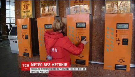 В столичном метрополитене ограничили продажу жетонов в одни руки