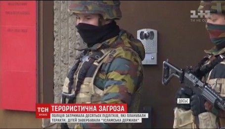 """В Бельгии задержали десятерых подростков завербованных группировкой """"Исламское государство"""""""