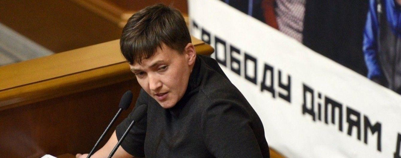 Савченко опублікувала списки полонених українців і затриманих сепаратистів