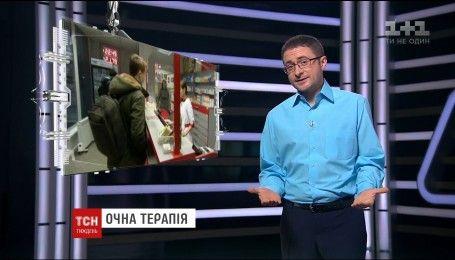 Ревизия цен на лекарства, ромовая валюта и рекорд Шовковского - самые интересные события недели