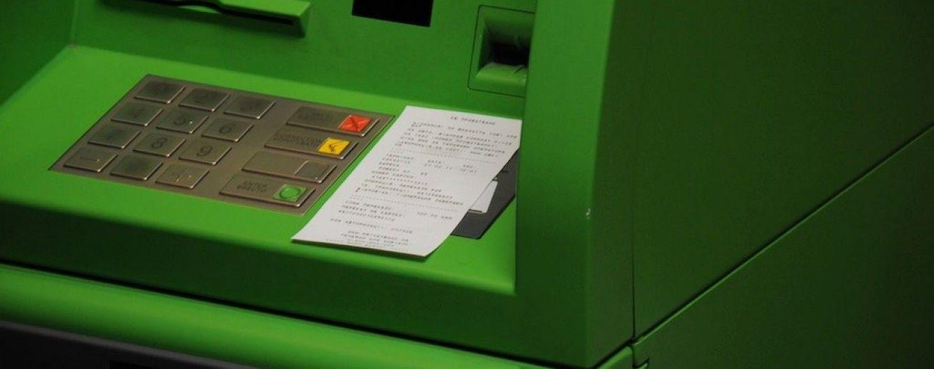 """""""ПриватБанк"""" пояснив, чому """"вмерли"""" всі банкомати та термінали й коли все запрацює"""