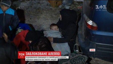 Зі східного Алеппо знову евакуюють людей