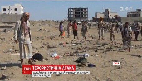 По меньшей мере 50 человек погибли в результате теракта на юге Йемена