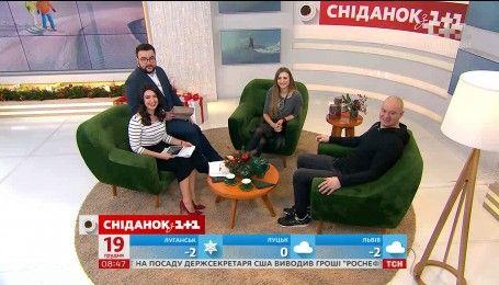 """До """"Сніданку"""" завітали актори комедії """"Слуга народу"""" Євген Кошовий та Ольга Жуковцова"""