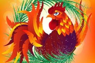 Кого клюнет Красный огненный Петух: китайский гороскоп по знакам