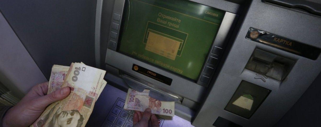 """""""ПриватБанк"""" сообщает о восстановлении работы всех сервисов после глобального сбоя"""