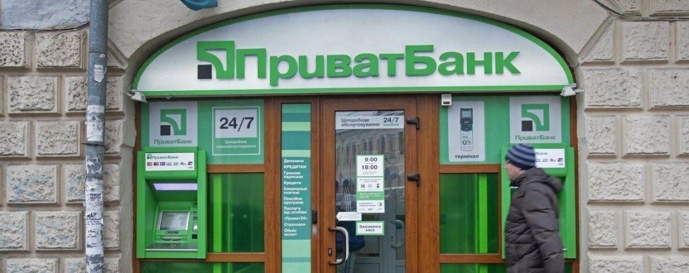 """Национализированный """"ПриватБанк"""" получил 2,9 млрд грн чистого убытка"""