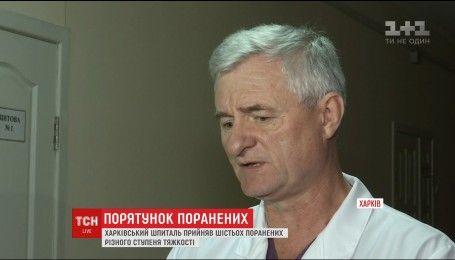 Врачи Харьковского военного госпиталя рассказали о состоянии бойцов, раненых на Светлодарской дуге