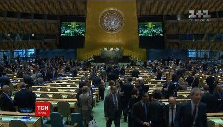 Генеральна асамблея ООН проголосувала за важливу резолюцію в підтримку України
