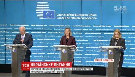 Похвалы, денежная помощь и безвиз: в Брюсселе завершилось заседание комиссии по ассоциации Украина-ЕС