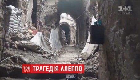 Радбез ООН ухвалив резолюцію щодо Сирії