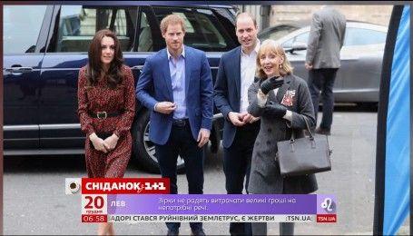 Королевское трио появилось на благотворительной вечеринке