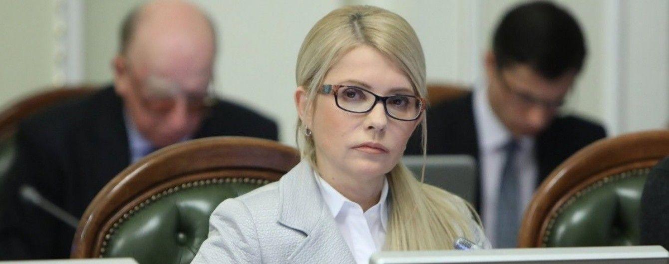 Последние новости о тимошенко видео эротика фото 179-908