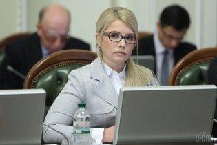 """Гройсман пропонує віддати Тимошенко Росії, якщо """"Нафтогаз"""" програє суд """"Газпрому"""""""