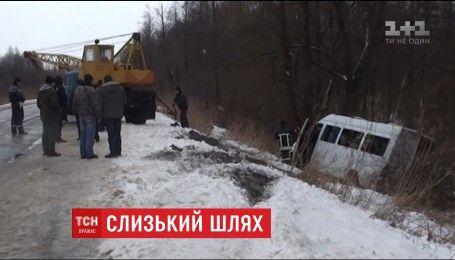 18 пассажиров маршрутки пострадали в результате аварии на Черниговщине
