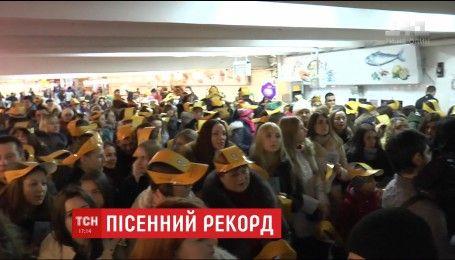У Миколаєві встановили рекорд з наймасовішого виконання колядки