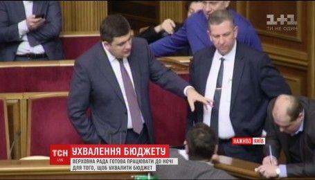 Довга ніч для депутатів: політики налаштовані ухвалити бюджет на 2017 рік