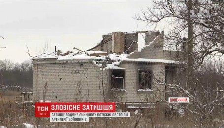 Ворожа артилерія здійснила потужний обстріл по селі Водяне