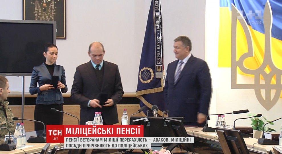Свежие новости славянск донецкой