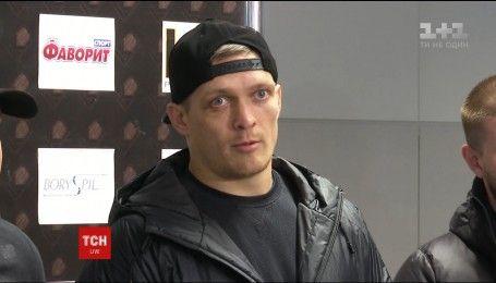 Александр Усик вернулся в Украину после первого боя в США