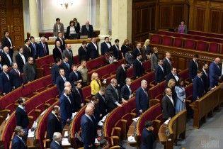 Не Мукачевом єдиним: депутати змінили назви ще двох населених пунктів в Україні