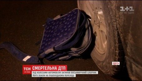 В Одессе водитель сбил 8-летнего мальчика на пешеходном переходе