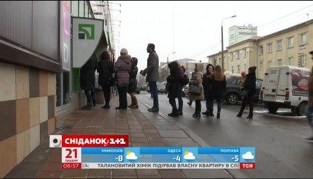 История паники: чего боялись украинцы за последние 16 лет