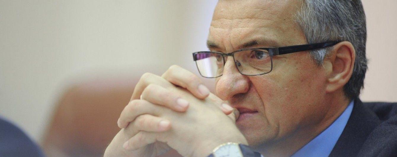 """Прощальный отчет руководителя """"Приватбанка"""" Шлапака. Онлайн-трансляция"""