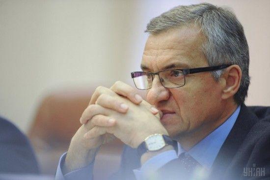"""Прощальний звіт керівника """"ПриватБанку"""" Шлапака. Онлайн-трансляція"""