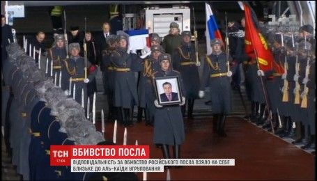 Ответственность за убийство российского посла взяла на себя сирийская группировка