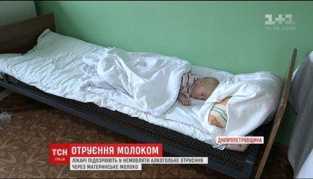 В Кривом Роге из-за пьяной матери 9-месячный малыш оказался в больнице
