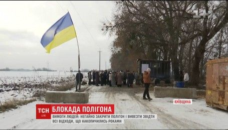 Найбільший комбінат України із виготовлення туалетного паперу може зупинитися