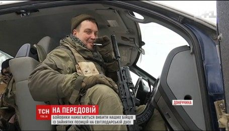 Українські військові зайняли нові позиції на Світлодарській дузі