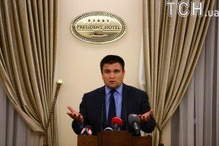 Климкин анонсировал предложения от МИД по формату визового режима между Украиной и РФ