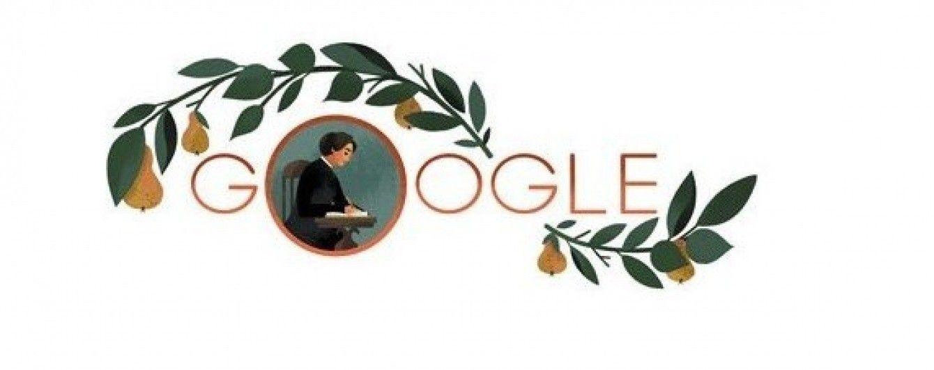 Google відзначає день народження Марка Вовчка