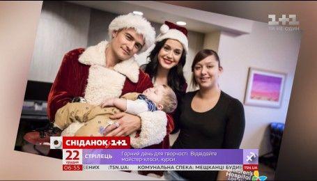 Орландо Блум и Кэти Перри в костюмах Санты приехали в детскую больницу